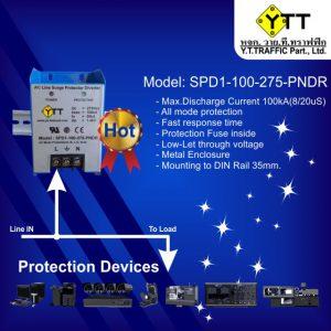 SPD1-100-275-PNDR[Advertising]