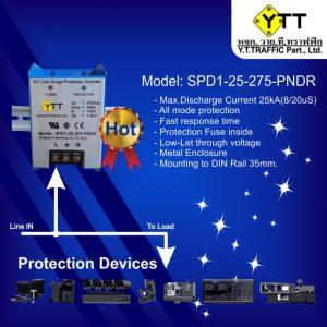 SPD1-25-275-PNDR[Advertising]